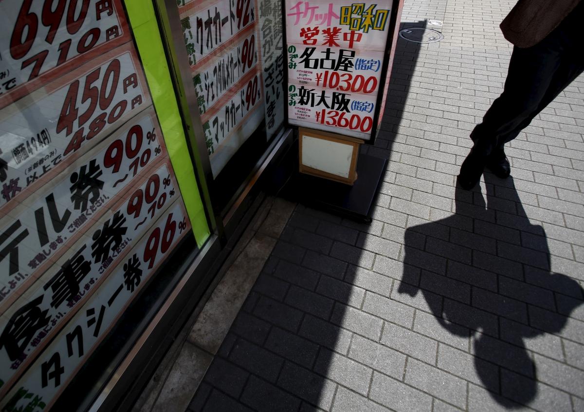 Ticket shop, Tokyo