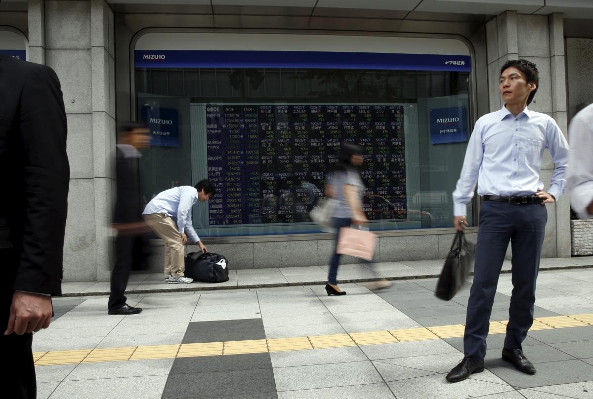 Stock quotation board, Tokyo