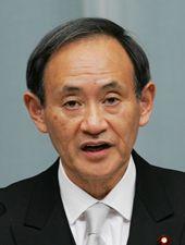Japan's chief cabinet secretary