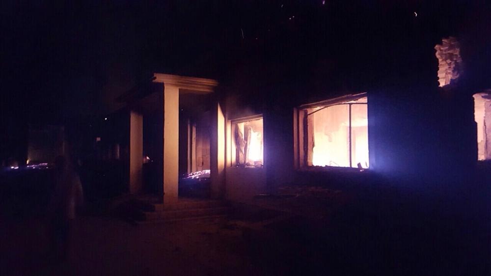 Afghan Kunduz airstrike