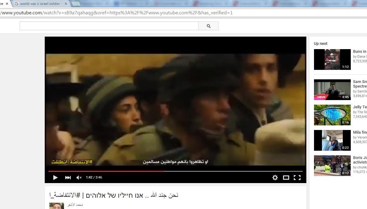 Hamas propaganda video
