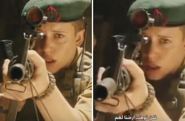 World War Z Hamas