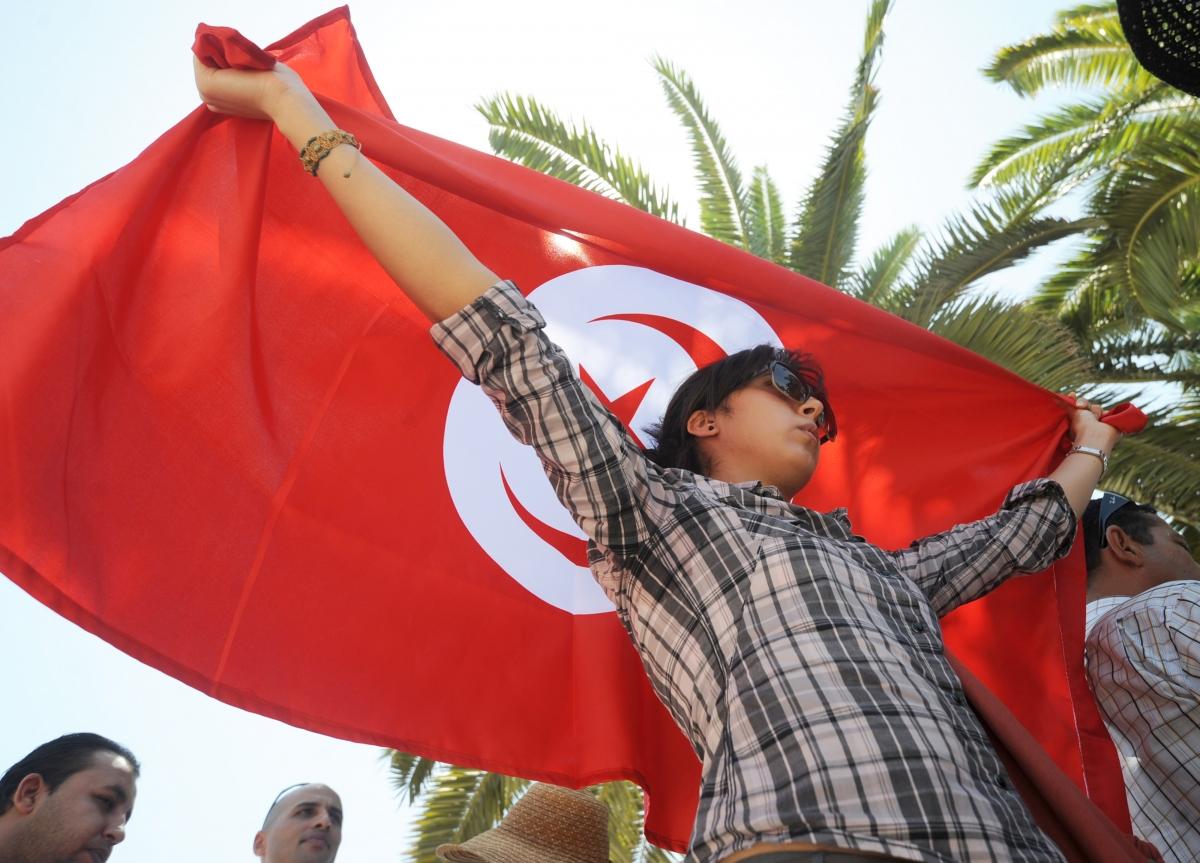 Tunisian National Dialogue Quartet