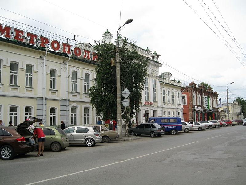 Kurgan, Siberia