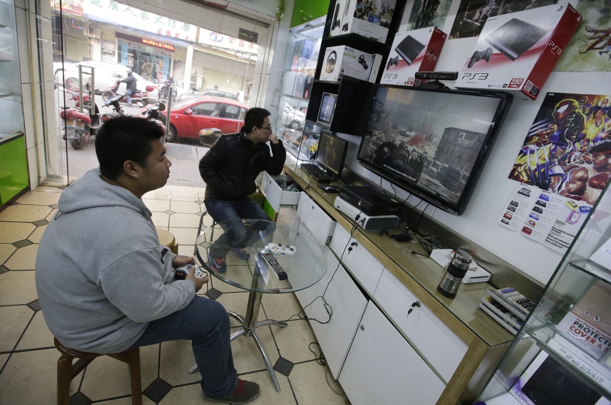 Chinese video gamers