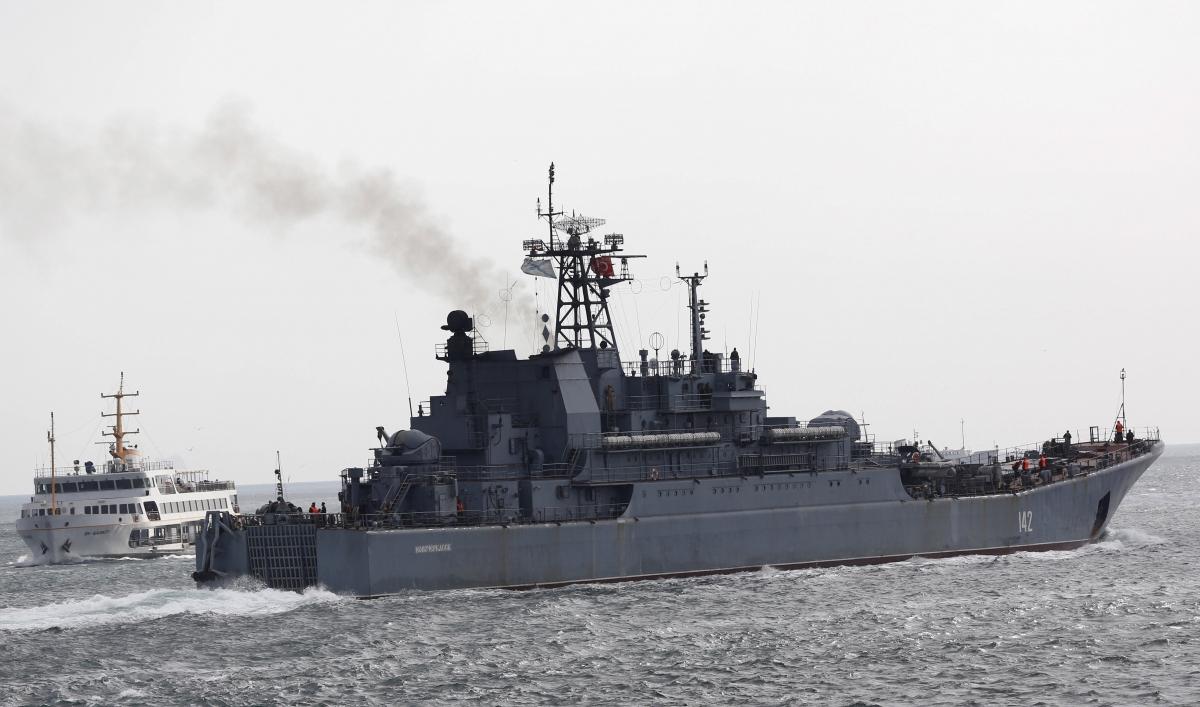 Russian navy ship Novocherkassk