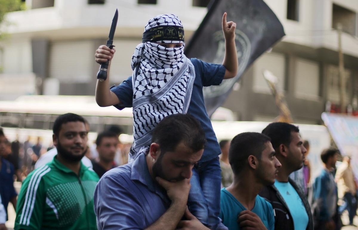 Protesters, Gaza City