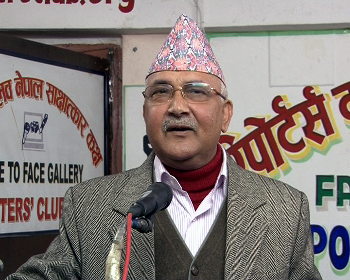 Prime Minister of Nepal Khadga Prasad Oli