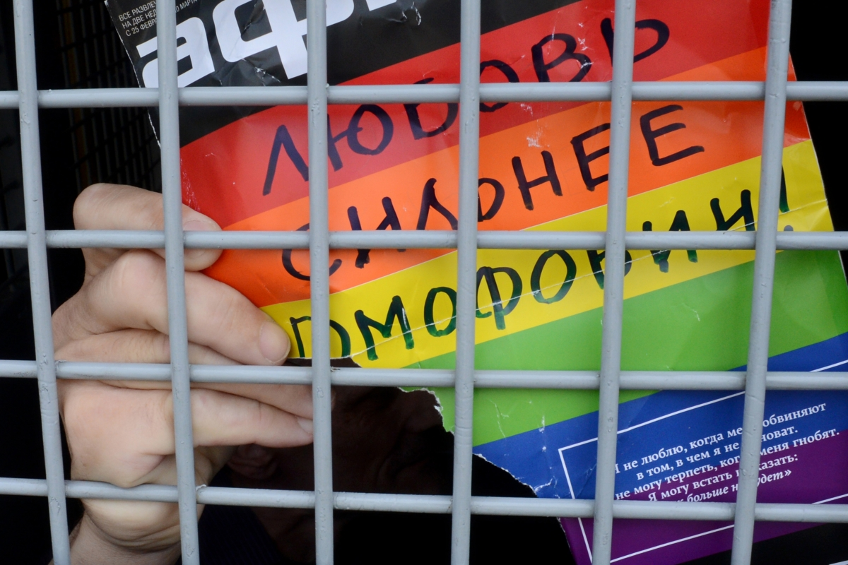 Love is stronger than homophobia - Russian
