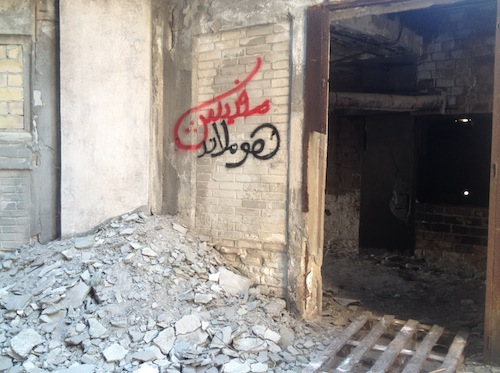 Homeland graffiti