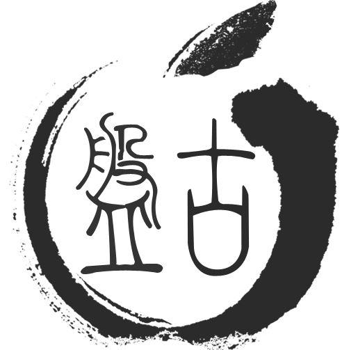 Pangu jailbreak for iOS -9.0.2
