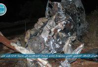 Sanafi-al-Nas bomb attack photo 1