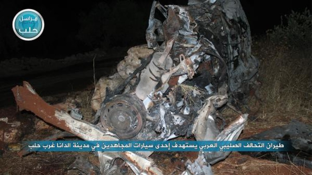 Sanafi-al-Nas bomb attack photo 1