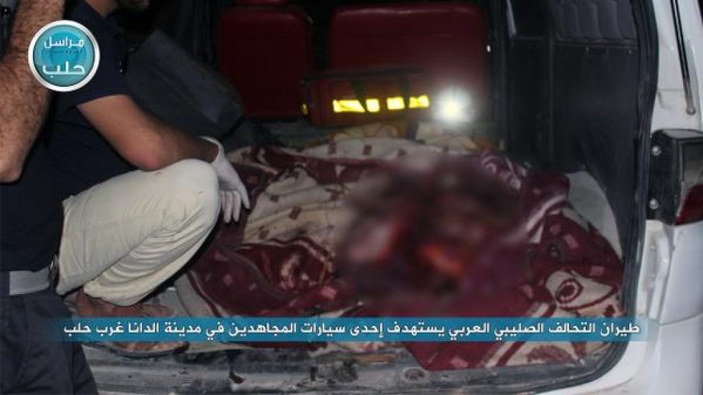 Sanafi-al-Nas bomb attack photo 2