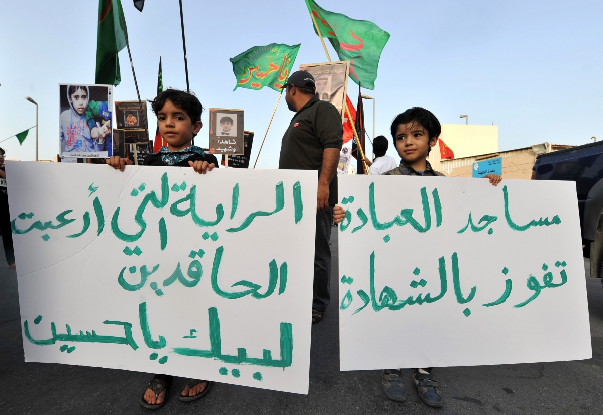 Qatif protests in May IS