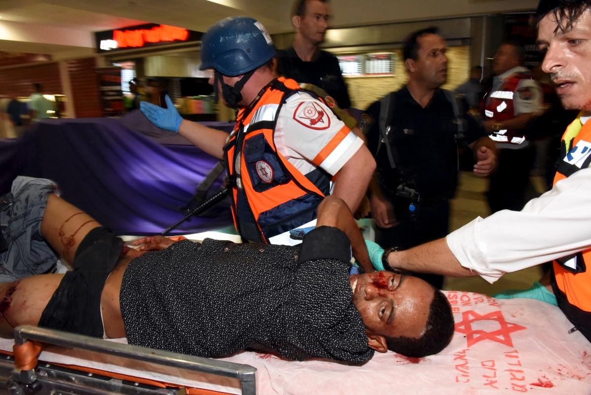 Haptom Zerhom  Eritrean Killed Israel