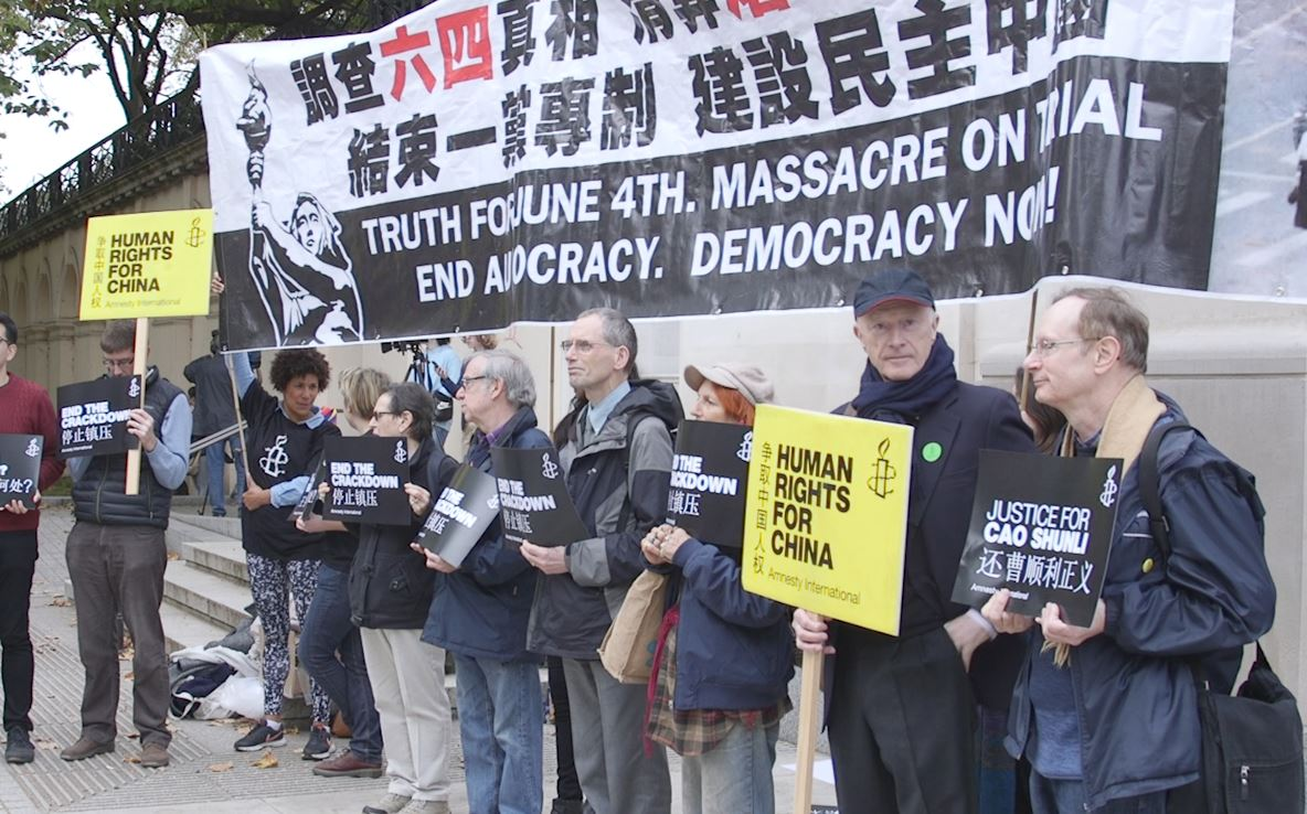 Chinese President protested against in London