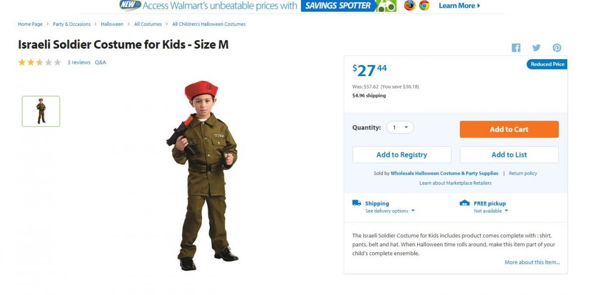Walmart Israeli Soldier Costume