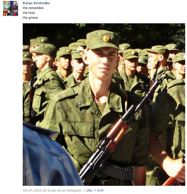 Russian soldier Syria