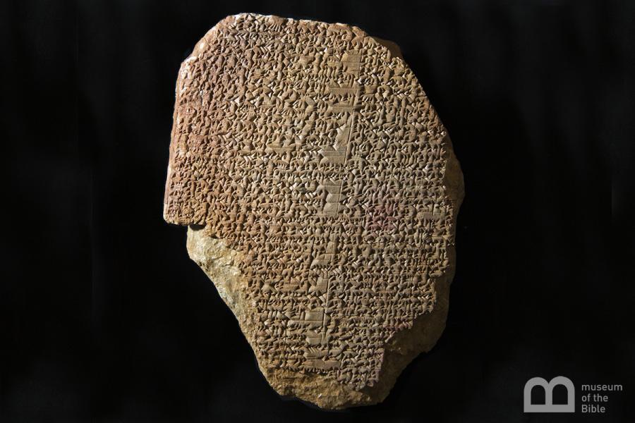 Ancient cuneiform tablets seized by US customs