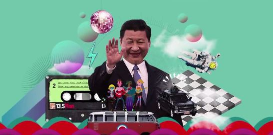 Xi Jinping in the Video about shisanwu