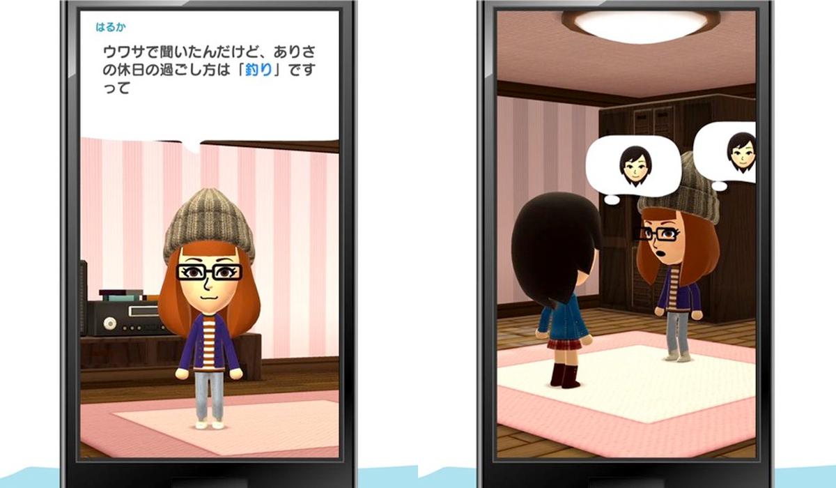 Miitomo Nintendo mobile game