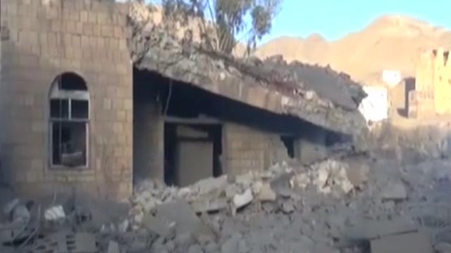 MSF airstrike