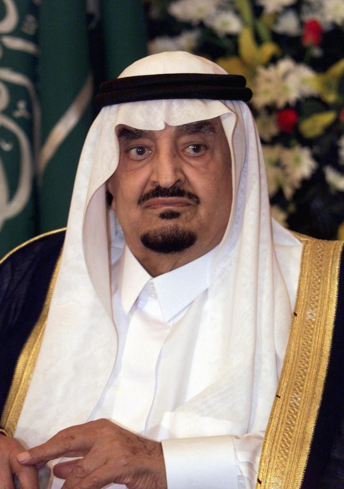 The late King Fahd of Saudi Arabia