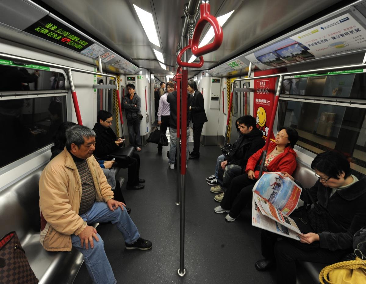 Hong Kong's MTR