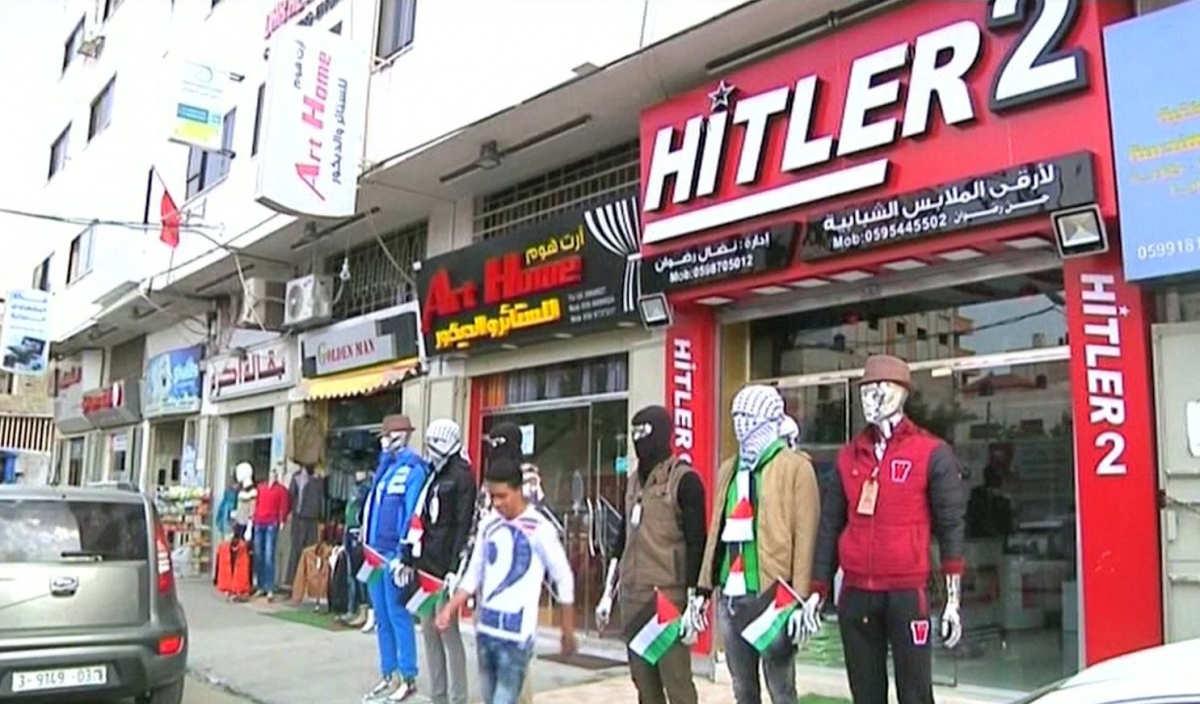 Gaza: 'Hitler 2' clothing store causes controversy