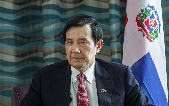 Taiwan's President Ma Ying-jeou