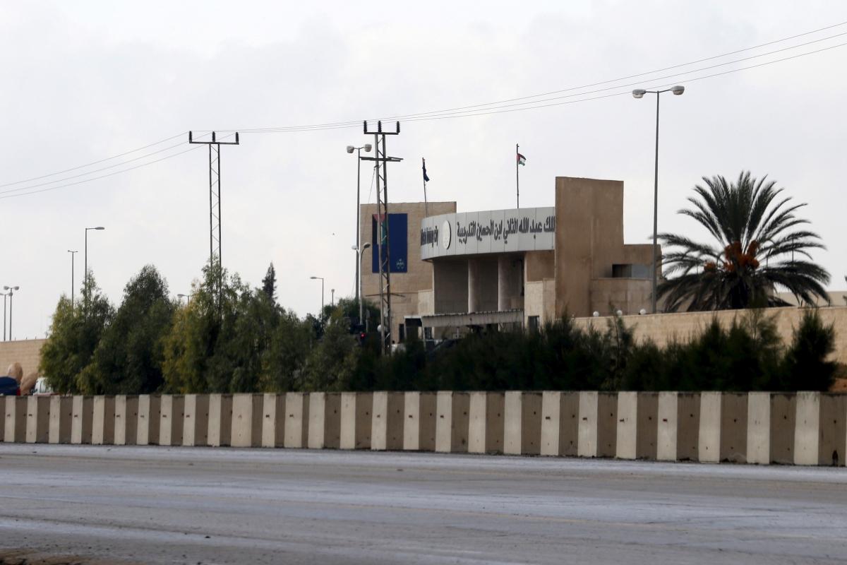 King abdullah training centre