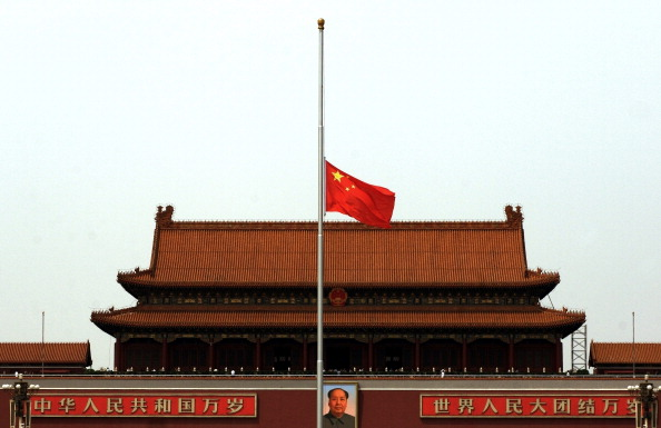 Professor removed from his position in China