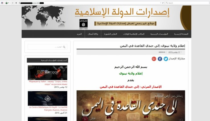 isis dark web tor anonymous
