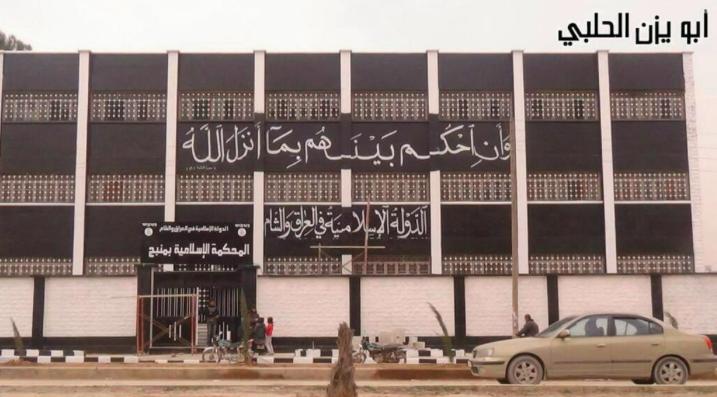 Manbij sharia court
