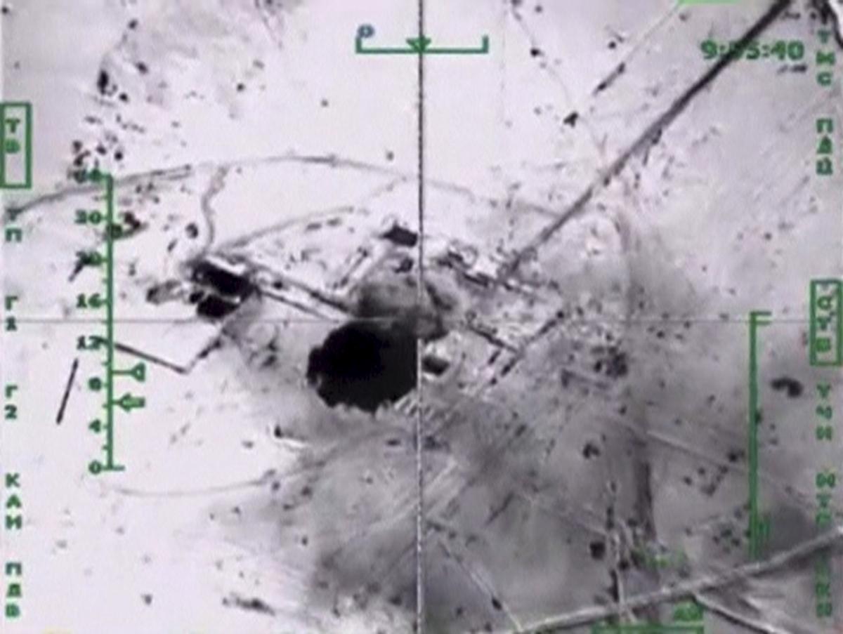 Oil facility, Syria