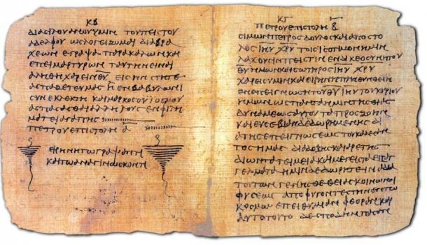 ancient papyrus
