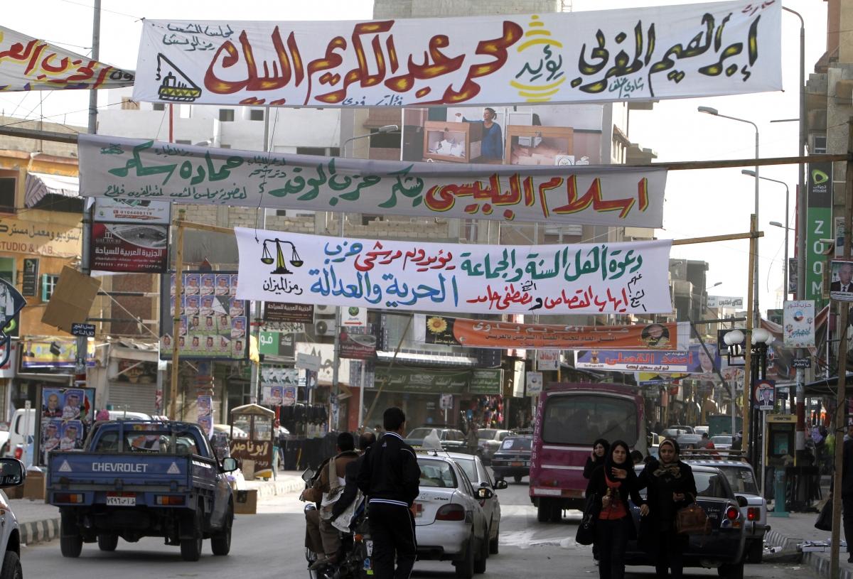 Al-Arish, North Sinai