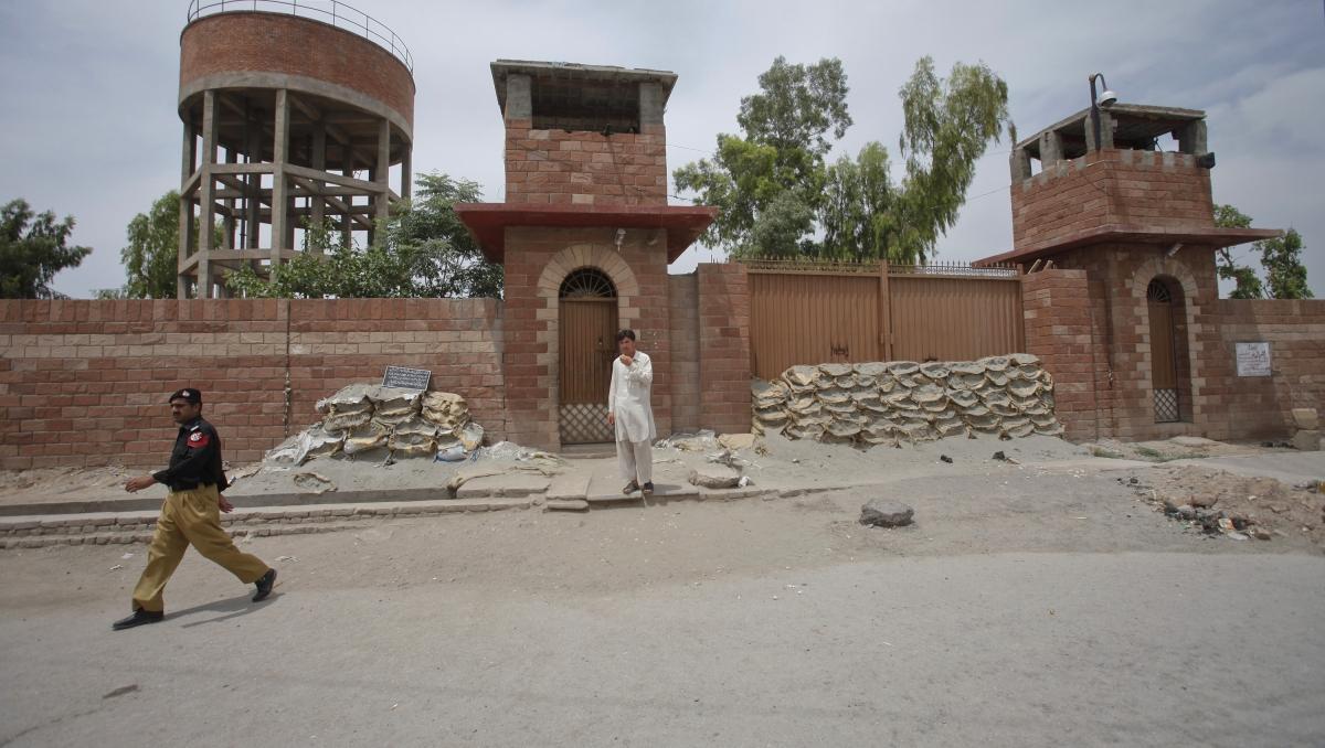 Central Jail, Peshawar