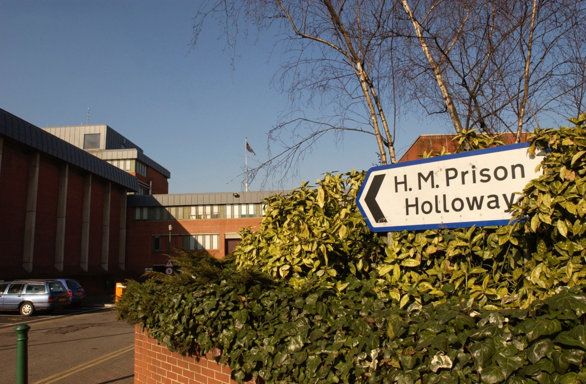 HM Prison Service Holloway Sign