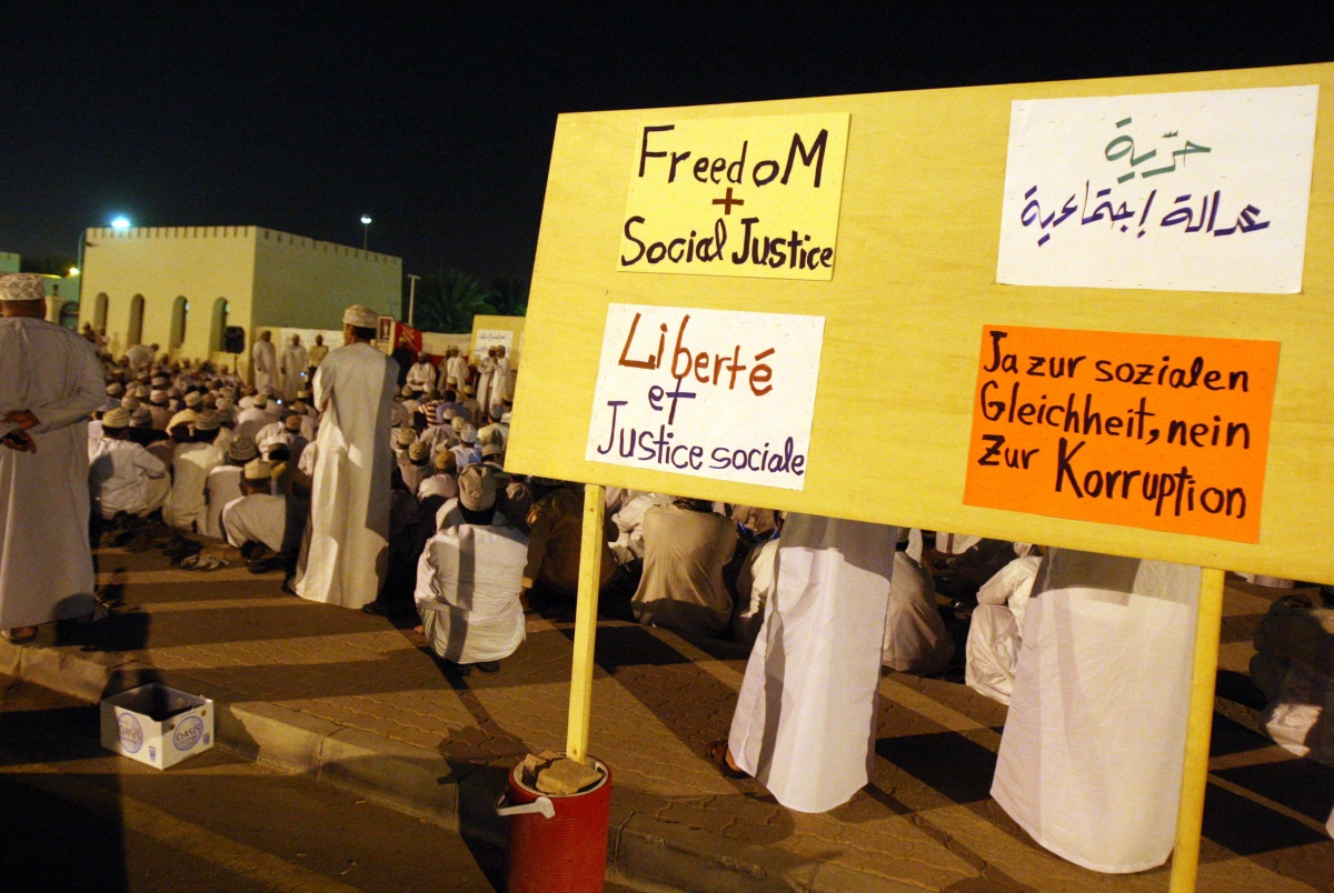 Protest in Muscat, 2011
