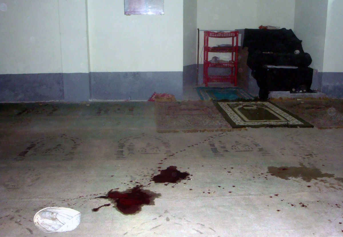 Bangladesh Shia mosque attack