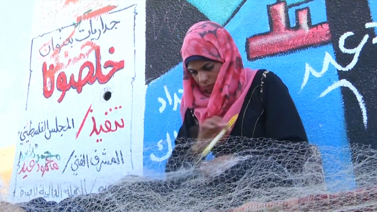 Fisherwoman in Gaza