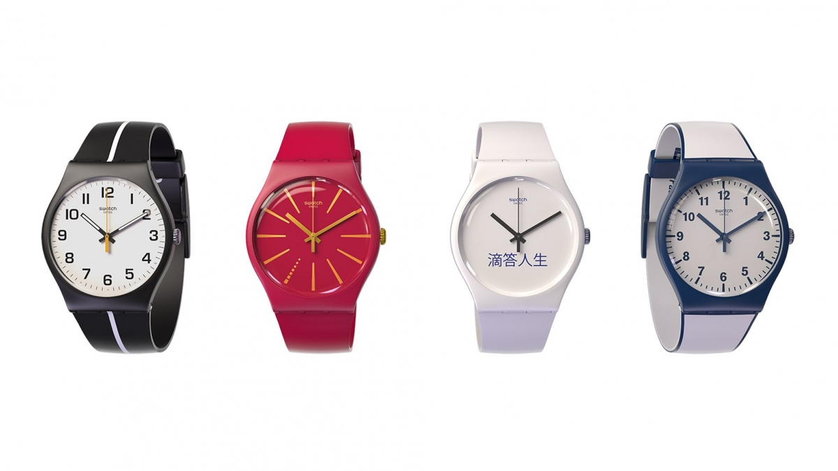 Swatch Bellamy