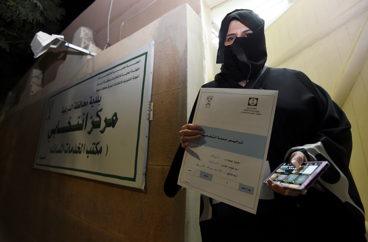 Women participate in Saudi Arabia elections