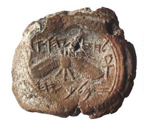 2700-year-old royal seal of Biblical king Hezekiah discovered in Jerusalem