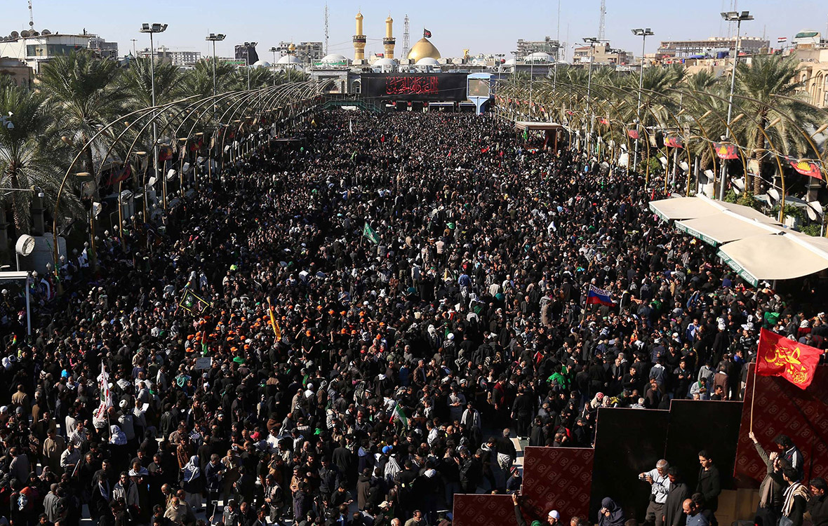 Image result for Arba'een