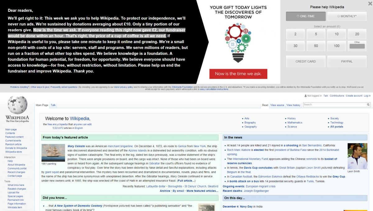 Wikipedia annual fundraising campaign 2015