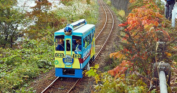 Train powerd by Panasonic Evolta battery