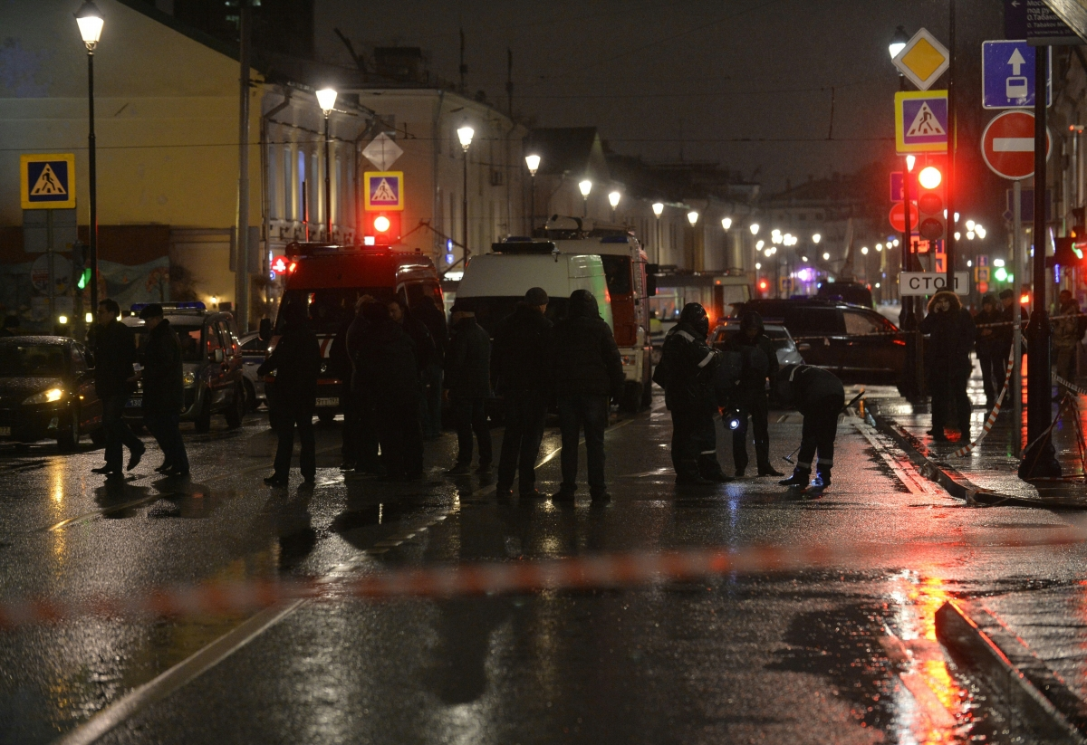 Moscow bus stop blast